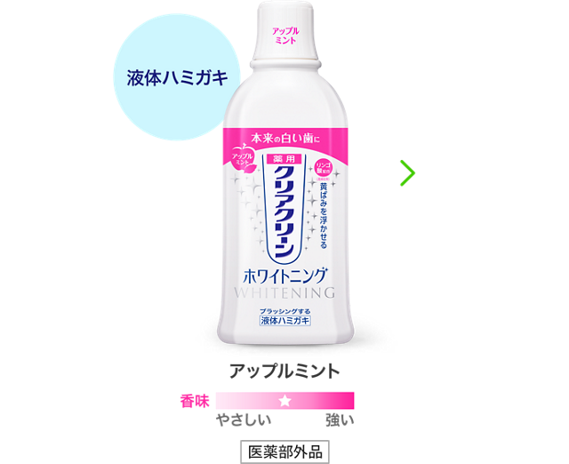 clearclean_whitening_mouthwash