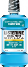 listerine_coolmint