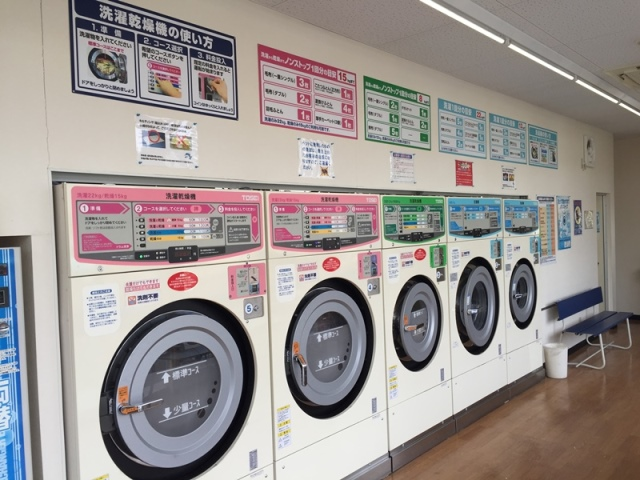 coin_laundry_place