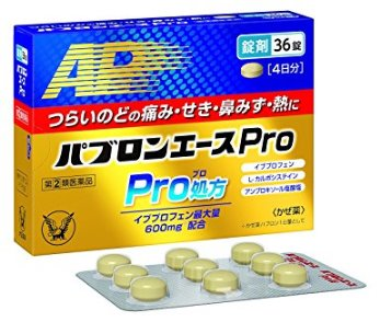 Pabron Ace Pro Tablets