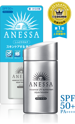 anessa-essense-uv-aqua-booster
