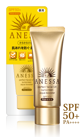 anessa-perfect-facial-uv-aqua-booster-star