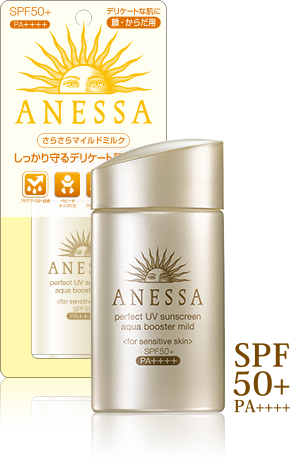 anessa-perfect-uv-aqua-booster-mildtype