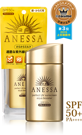 anessa-perfect-uv-aqua-booster