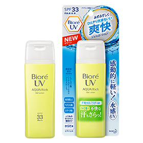 biore_uv_refreshing
